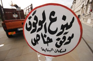 lebanon-stop-sign