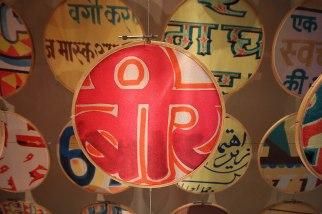 india-silks2